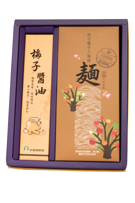 梅子醬油麵線禮盒