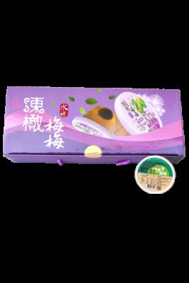凍橄梅梅禮盒(8入)