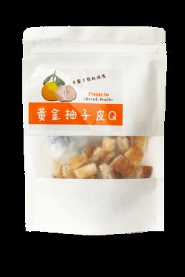 黃金柚子皮Q